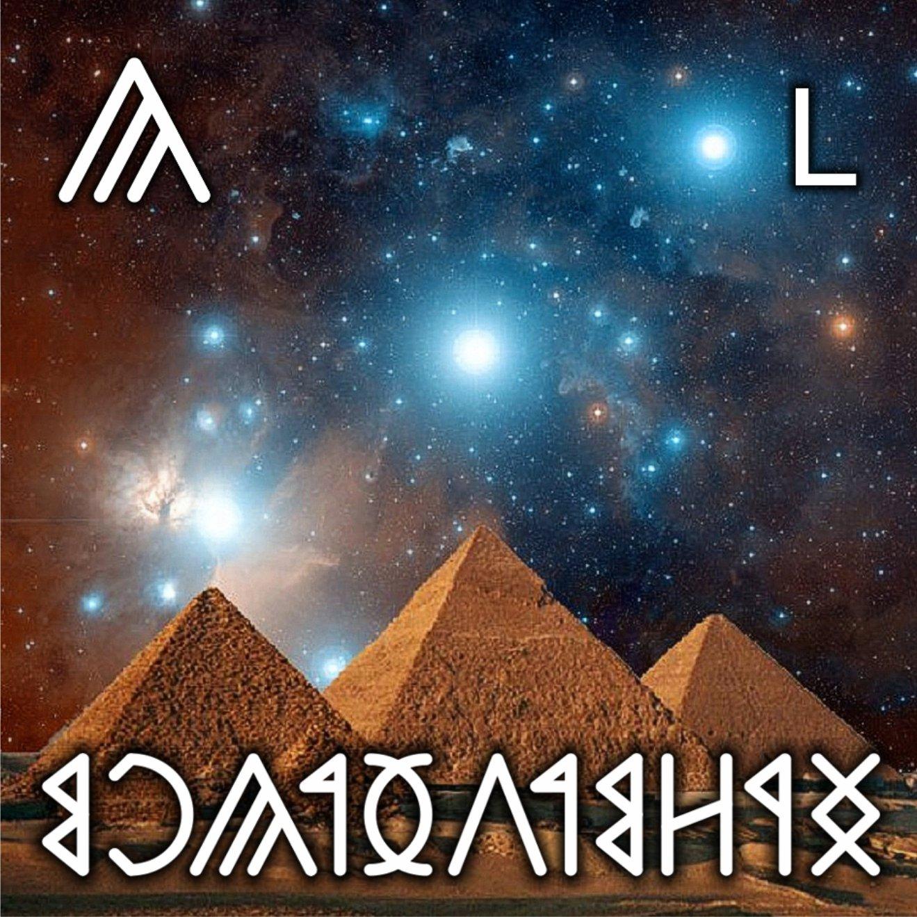 piramisok.jpg
