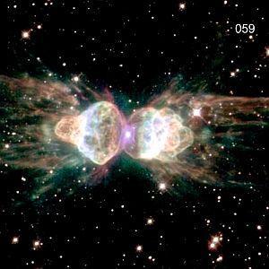 Csillagrobbanás Hangyaköd