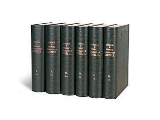 Czuczor-Fogarasi gyöknyelvi szótár